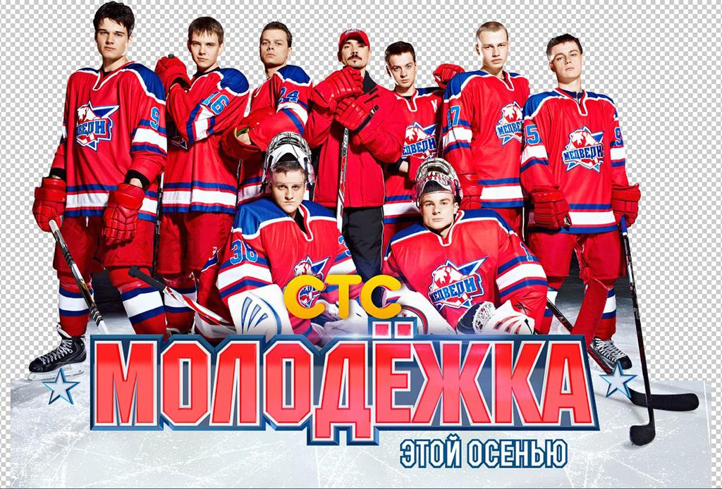 «Молодёжка 2 Сезон Серия 30» — 2014